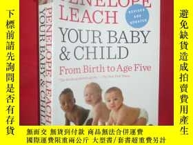 二手書博民逛書店Your罕見Baby and Child: From Birth