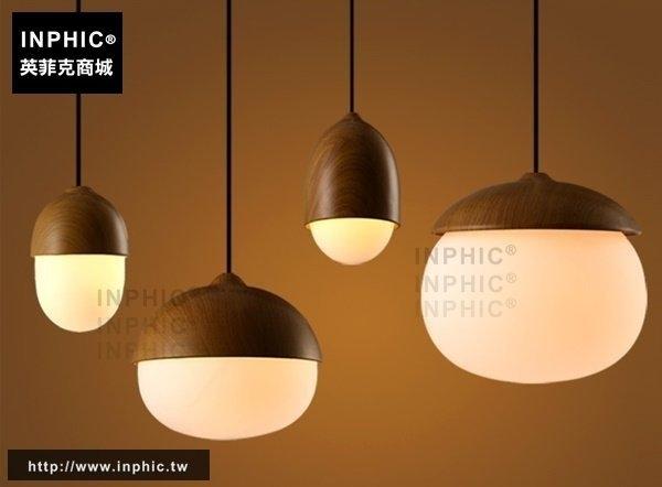 INPHIC- 北歐現代簡約日式餐廳臥室兒童房個性創意單頭木紋堅果吊燈-B款_S197C