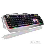 游戲鍵盤電腦有線靜音仿機械台式筆記本Dnf/吃雞電競網吧網咖專用igo  莉卡嚴選