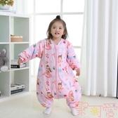 嬰兒睡袋兒童寶寶薄款純棉四季通用分腿小孩防踢被【聚可愛】