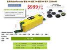 (副廠代用)掃地機器人專用鎳氫電池 容量...