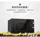微波爐DUAL dik23 德國帝而復古光波微波爐烤箱一體家用平板不銹鋼內膽MKS摩可美家