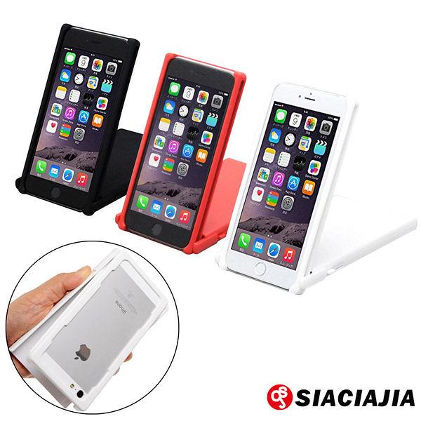 SCJ Trick Cover iPhone6/6s (4.7吋)花式蝴蝶刀滑蓋保護殼