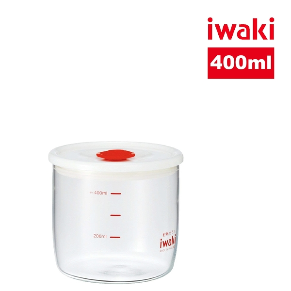 【iwaki】日本品牌玻璃微波密封罐(白蓋款)400ml