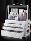 化妝品收納盒網紅防塵壓克力桌面化妝盒大梳...