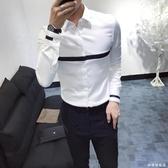 韓國新品時尚黑白拼接長袖襯衫男正韓修身百搭日常款休閒襯衣潮