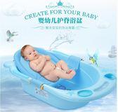 浴盆 大號嬰兒洗澡盆新生兒可坐躺通用品寶寶浴盆加厚小孩幼兒童沐浴桶·夏茉生活YTL