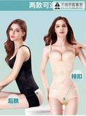 【2件】塑身衣束身衣服收腹束腰塑形提臀美體連體爆款【不二雜貨】