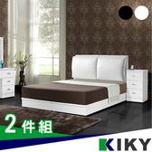 【KIKY】戀戀情深皮質床組雙人5尺(靠枕床頭+床底)~三色可選~Lovestyle