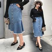 中大尺碼牛仔半身裙女胖mm不規則高腰顯瘦洋氣減齡牛仔中長魚尾裙【759】