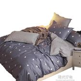 被套純棉四件套全棉床品1.8m床上用品宿舍被套床單三件套1.5米 陽光好物