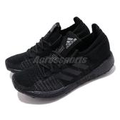 adidas 慢跑鞋 PulseBOOST HD W 黑 灰 女鞋 運動鞋 【PUMP306】 EH2609