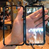 iphone Xs Max潮牌S防摔套8x男女款xsmax硅膠全包