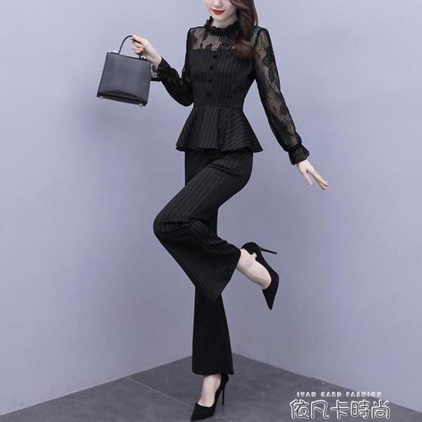 時尚職業條紋闊腿褲套裝女2020年秋季新款長袖蕾絲襯衣氣質兩件套 依凡卡時尚