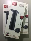 【抽真空器+2組瓶塞】Vacu vin/Vacuvin 紅酒抽真空塞黑色組