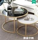 桌子 小茶幾簡約現代家用小戶型客廳小圓桌北歐ins風臥室沙發邊桌桌子 NMS