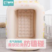 【優選】嬰兒游泳池保溫充氣嬰幼兒童寶寶游泳池戲水