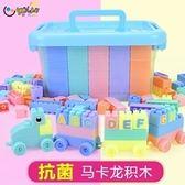 兒童積木塑料玩具3-6周歲益智男孩1-2歲女孩寶寶拼裝拼插7-8-10歲【店慶8折促銷】