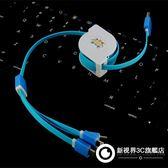 一拖三伸縮充電線安卓蘋果type-c通用數據線2A快充