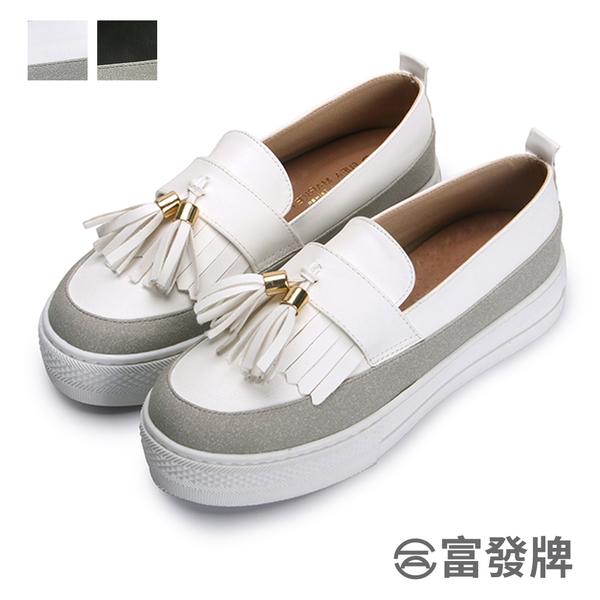 【富發牌】金飾流蘇麂皮厚底懶人鞋-黑/白  1BD38