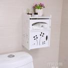 洗手間紙巾盒廁所衛生紙盒防水壁掛式免打孔簡約架抽紙捲盒置物架 韓語空間