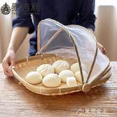 餐菜罩-越南竹編蓋菜罩飯罩家用剩菜食物罩餐桌罩可折疊蒼蠅家用防塵菜罩 花間公主 YYS