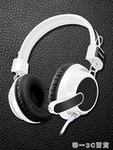 電競隔音筆記本雙孔耳機頭戴式音樂網吧有線臺式機重低音游戲耳麥【帝一3C旗艦】