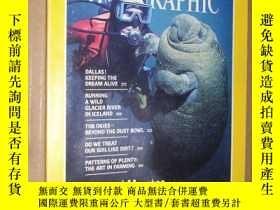 二手書博民逛書店National罕見Geographic 美國國家地理雜誌SEP