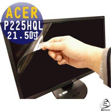 EZstick靜電式電腦LCD液晶霧面螢幕貼 - ACER P225HQL 21.5吋寬 多點觸控螢幕專用