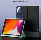 NILLKIN Apple iPad 2020/2019 簡影 iPad 皮套 休眠喚醒 可立 保護套 iPad 8