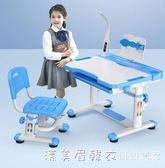 兒童學習桌兒童書桌寫字桌椅套裝小學生書桌家用課桌椅可升降 NMS漾美眉韓衣