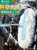 車刷子 洗車拖把不傷車汽車冼刷車擦車用刷子長柄伸縮專用泡沫除塵非純棉 YXS 歌莉婭