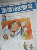 【書寶二手書T8/翻譯小說_NBH】蘭德理校園報_黃少甫, 安德魯克萊門斯