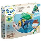 【智高 GIGO】科學實驗系列-水力發電 #7323