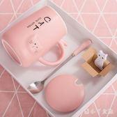 馬克杯韓版潮流陶瓷帶蓋勺咖啡牛奶杯情侶水杯女學生 XW2802【潘小丫女鞋】