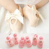 韓國寶寶攝影鏤空網洞止滑短襪 三雙入