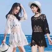 618好康鉅惠沙灘泳衣外套防曬比基尼罩衫七分袖蕾絲鏤空