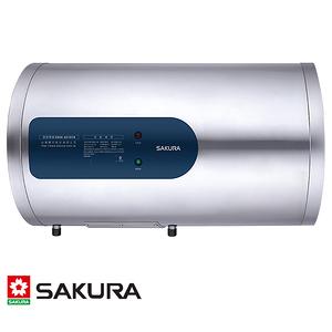 櫻花 SAKURA 倍容電熱水器 45L 6KW 橫掛式 型號EH1230LS6 儲熱式