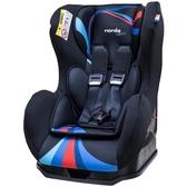 NANIA 納尼亞 0-4歲旗艦型安全汽座/安全座椅-彩繪系列-彩虹藍FB00525[衛立兒生活館]