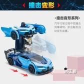 變形汽車 兒童玩具2-3歲感應遙控男孩6歲金剛遙控車充電動賽車禮物