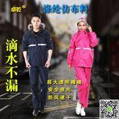 加厚摩托車雨衣雨褲套裝分體時尚成人男女士分體騎行雨衣套裝 新年禮物