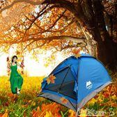 帳篷 戶外單人騎行徒步旅游帳篷釣魚垂釣便攜超輕帳篷室內速搭igo小宅女