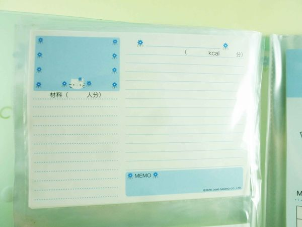 【震撼精品百貨】Hello Kitty 凱蒂貓~資料夾~藍【共1款】