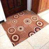 地墊門墊進門入戶門口家用客廳門廳臥室地毯衛生間廚房吸水防滑墊【精品百貨】