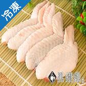 巧活黑鑽雞-二節翅5支/包【愛買冷凍】