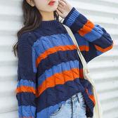 現貨-毛衣-三色拼接麻花紋針織毛衣 Kiwi Shop奇異果1109【SPM8299】