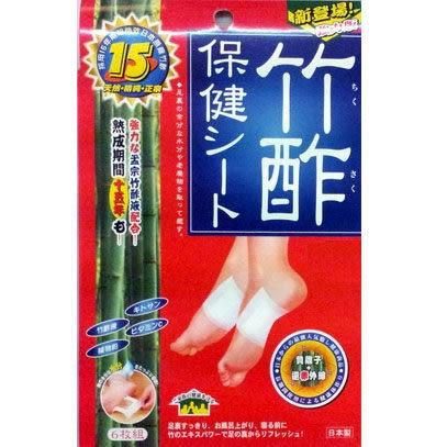 日本製造 竹酢保健貼布6入【台安藥妝】