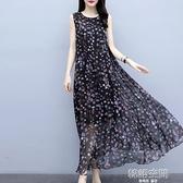 碎花裙大碼印花雪紡洋裝女夏2021新款顯瘦長裙遮肚子無袖背心裙連身裙