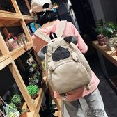 書包女學生韓版 校園原宿潮背包燈芯絨萌系卡通可愛後背包 街頭布衣