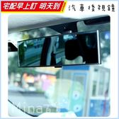 [7-11限今日299免運]汽車廣角後視鏡 後視鏡 廣角鏡 曲面鏡 輔助鏡 車內廣✿mina百貨✿【G0065】